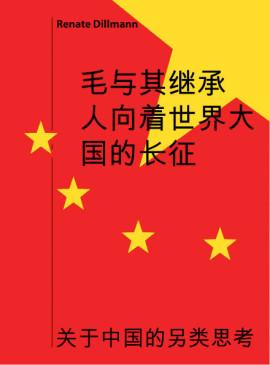 Mao und seine Erben auf dem langen Weg zur Weltmacht – Alternative Überlegungen zu China