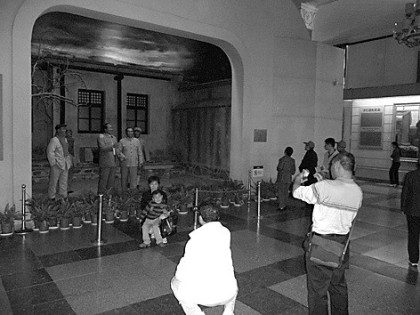 Im Militärmuseum